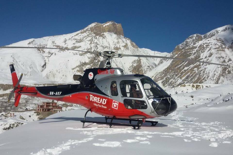 Kathmandu to Everest Heli Tour