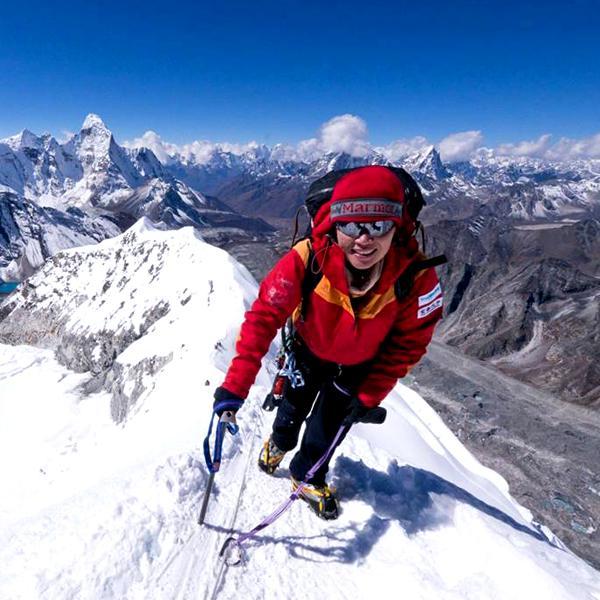 Trekking Peak Climbing